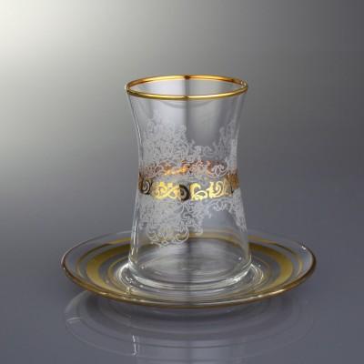 361-391 Tea Set - Estel Gold
