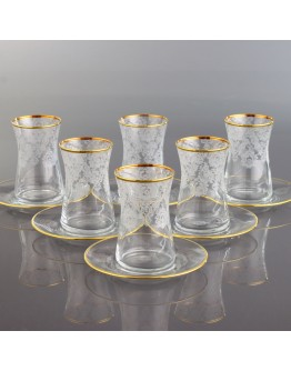 361-391 Tea Set - Helena Gold
