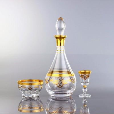 Zamzam Set - Ipek Gold, 187-040
