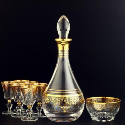 Zamzam Set - Narin Gold, 187-040