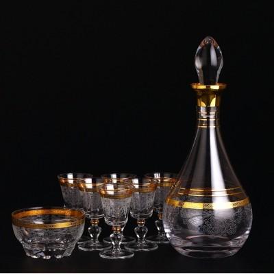 Zamzam Set - Rumeysa Gold, 187-040