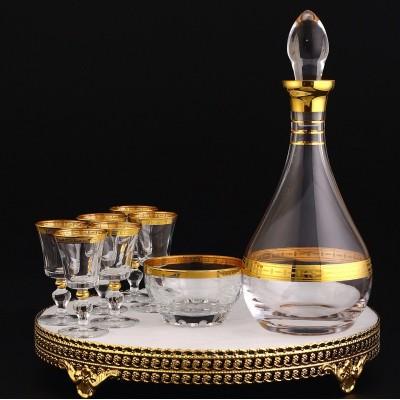 Zamzam Set - 7610 Gold