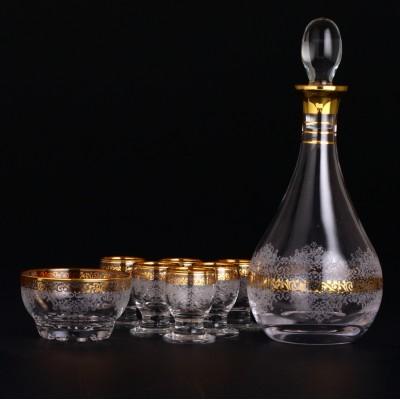 Zamzam Set - Estel Gold, 187-309